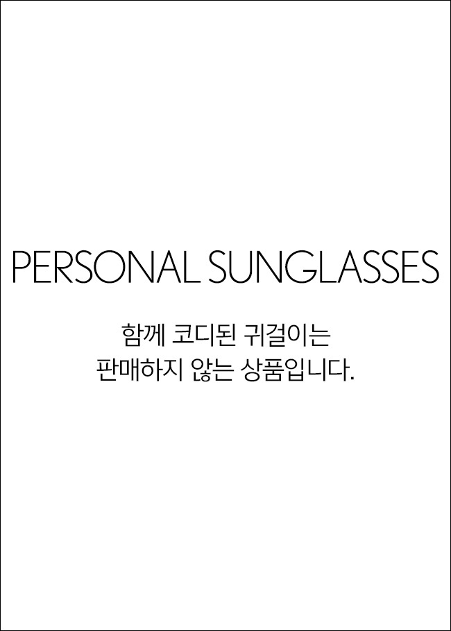 personal sunglasses
