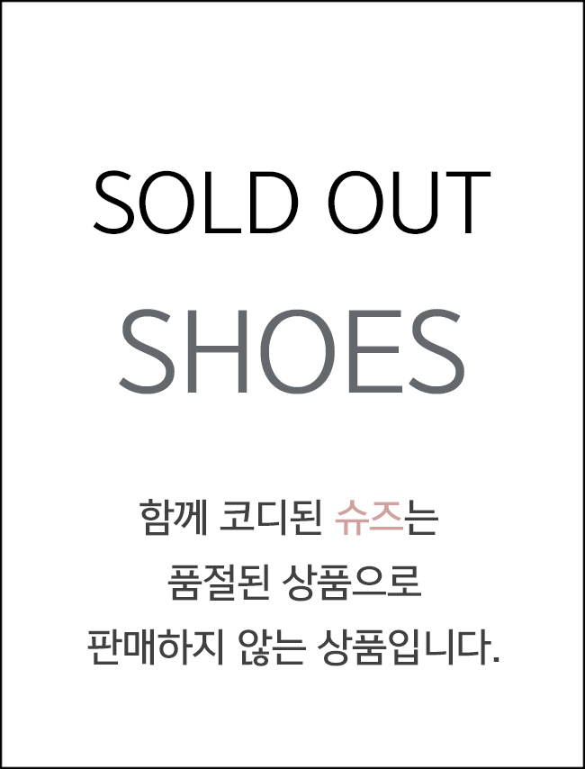 sold out-shoes